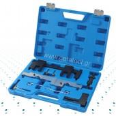 Εργαλεία χρονισμού BMW N43 116i-118i-316i-318i-320i-520i (1.6 και 2.0)