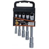 Σετ 5 σωληνωτά κλειδιά 8-17mm